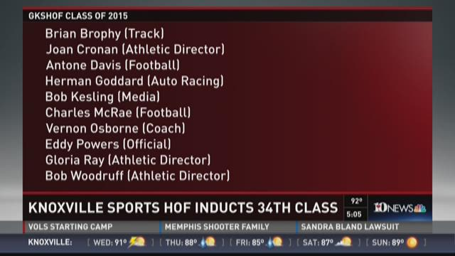 Knoxville Sports HOF inducts 34th class